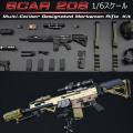 【EASY&SIMPLE】06025 ABCDEF SCAR 20S Multi Caliber DMR Kit 1/6スケール ライフル