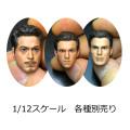 【112TOYS】D02 D03 D04 1/12スケール フィギュア用 男性ヘッド