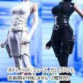 【VICKY SECRET toys】VStoys 19XG62 Phoenix Assassin Bodysuit 女性アサシンスーツ 1/6スケール 女性ドール・フィギュア用コスチューム