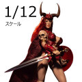 【TBLeague】TBリーグ PL2020-166 1/12 SARIAH-THE GODDESS OF WAR サリア ゴッデス・オブ・ウォー