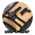 【ASTOYS】AS049 1/6 SIG P226&レッグホルスター 1/6スケール 自動拳銃セット