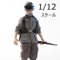 【POPtoys】BGS001 1/12 Bean Gelo Series Skinny guy--Franz WW2 ドイツ軍 フランツ 1/12スケールフィギュア