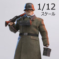 【POPtoys】BGS005 1/12 Bean Gelo Series Beautiful Westerwald Kahn 美しきヴェスターヴァルト WW2 ドイツ軍 機関銃手 カーン