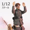 【POPtoys】BGS006 1/12 Bean Gelo Series Beautiful Westerwald Hans 美しきヴェスターヴァルト WW2 ドイツ軍 ハンス