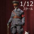 【POPtoys】BGS008 1/12 Bean Gelo Series Devil King Grey coat Version WW2 ドイツ軍 総統 グレイスーツ版 1/12スケールフィギュア