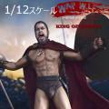 【BY-ART】G01 1/12 War Wolf Thermopylae KING OF SPARTA スパルタ王 1/12スケール シームレス男性ボディフィギュア