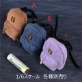 【CCTOYS】CC012ABC 1/6 Leisure Backpack バックパック ミニ リュックサック 1/6スケール ドール・フィギュア用コスチューム
