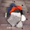 【CCTOYS】CC010 ABCDE 1/6 Men's Trendy Sports Top Hoodie パーカ 1/6スケール 男性フィギュア用コスチューム