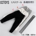 【CCTOYS】CC016 ABC 1/6 Men's Sports Pants スウェットパンツ 1/6スケール 男性フィギュア用コスチューム