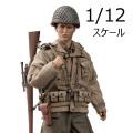 【POPtoys】CMS001 1/12 WW2 US Rescue Squad Sniper アメリカ陸軍 第2レンジャー大隊 ジャクソン二等兵 狙撃手 1/12スケールフィギュア