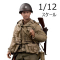 【POPtoys】CMS002 1/12 WW2 US Rescue Squad Captain アメリカ陸軍 第2レンジャー大隊 ミラー大尉  1/12スケールフィギュア