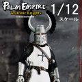 【COO】PE001 1/12 POCKET EMPIRES - TEUTONIC KNIGHT ドイツ騎士団 騎士 1/12スケールフィギュア