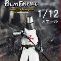 【COO】PE002 1/12 POCKET EMPIRES - TEMPLAR KNIGHT テンプル騎士団  騎士 1/12スケールフィギュア