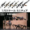 【DAM】ELITE FIREARMS SERIES2 EF006-EF011 1/6 AK 1/6スケールAKアサルトライフル