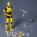 "【DAM】DPS02 1/12 SCALE ACTION FIGURE ""TESTMAN"""
