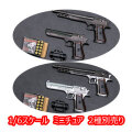 【DAM】ELITE FIREARMS SERIES EF024 EF025 1/6 DESERT EAGLE SET 1/6スケール デザートイーグル