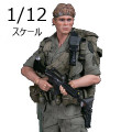 【DAM】PES005 1/12 ARMY 25th Infantry Division Private SERGEANT ベトナム戦争 アメリカ陸軍 第25歩兵師団 2等軍曹