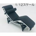 【ZEN】1/12 size Designers Chair DC-4 デザインインテリアコレクション 1/12スケール デザインチェア DC-4