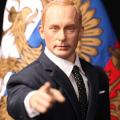 【DID】R80114 Putin President of Russia ロシア連邦大統領 ウラジーミル・ウラジーミロヴィチ・プーチン