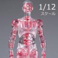 "【DAM】DPS04 1/12 SCALE ACTION FIGURE ""HARD CANDYMAN"" ハードキャンディーマン デッサン人形"