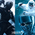 【EdStar】ESS-001 1/6 Undead Ninja Army 不死忍 忍者 軍団 アンデッド・ニンジャ・アーミー 1/6スケールフィギュア