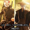 【EdStar】ESS-007 ESS-008 1/6 Undead Ninja & Samurai Outfit 1/6スケール 男性 忍 武士 浪人 装束 日本刀 忍者&侍コスチューム