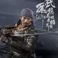 【POPtoys】EX031A 1/6 Brave Samurai UJIO Standard Edition 武士 侍 氏尾 熊毛植魚鱗具足 通常版 1/6スケール男性フィギュア
