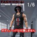 【FireGirlToys】FG055 Fashion Fitness Wear suit 男性フィギュア用フィットネスウェア 1/6スケール 男性コスチューム