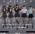 【FireGirlToys】FG074 1/6 Police Skirt Seamless Stockings Set ポリスコスチューム 女性警官 1/6スケール 女性ドール用コスチューム