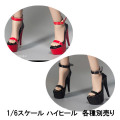 【FLIRTY GIRL】FGC2019-9 -10 1:6 Scale High Heel Female Shoes 1/6スケール ハイヒール