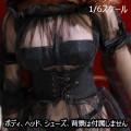 【FeelToys】FT016-6 1/6 Trumpet Sleeve One-Shoulder Sexy Mesh Dress メッシュドレス 1/6スケール 女性ドール用コスチューム