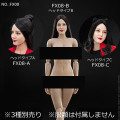 【VeryCool】FX08 A&B 1/6 Supermodel Head Sculpt + Female Body Set 1/6スケール 女性ボディ素体