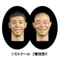 【Facepoolfigure】FP-H-004 / FP-H-005 1/6スケール 男性ヘッド