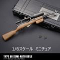 【GENERAL】GA-007 1/6 Type 56 SKS Semi-Auto Rifle 1/6スケール スナイパーライフル