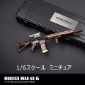 【GENERAL】GA-009 1/6 Modified  Miad AR-15 1/6スケール アサルトライフル