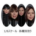 【GACTOYS】GC038 women's head carving 1/6スケール 植毛 女性ヘッド