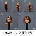 【GACTOYS】GC042 women's head carving 1/6スケール 植毛 女性ヘッド