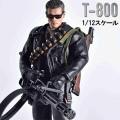 【GREATTWINS】1/12 『ターミネーター2』 アーノルド・シュワルツェネッガー T-800 1/12スケールフィギュア