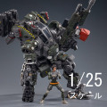 【JOYTOY】JT0050 1/25 暗源 Steel Bone Firepower Mecha(Olive) スティールボーン ファイアーパワーメカ (オリーブ)