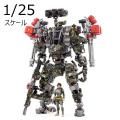 【JOYTOY】1/25 暗源 STEEL BONE FIREPOWER MECHA Camouflage Type H07 JT0210