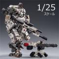 【JOYTOY】1/25 暗源  STEEL BONE ARMOUR (White)with White Pilot スティールボーンアーマー (ホワイト) JT0425