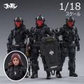 【JOYTOY】JT0135&JT0142 1/18 SKELETON FORCES HELL GRIM REAPER + Selena 4体セット