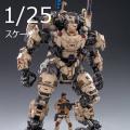 【JOYTOY】JT0203 1/25 暗源 Steel Bone Mecha(Sandy) スティールボーンメカ (サンディ)