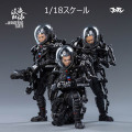 【JOYTOY】JT0388 JT0395 JT0401 1/18 The Wandering Earth: United Earth Government China Rescue Team 流浪地球