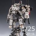 【JOYTOY】JT0425 1/25 暗源 Steel Bone Mecha(White) スティールボーンメカ (ホワイト)