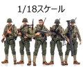 【JOYTOY】JT0708 1/18 WW2 USMC 第二次世界大戦 アメリカ海兵隊 兵士 5体セット 1/18スケールフィギュア