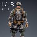 【JOYTOY】JT1200 1/18 PLA Special Forces(Camouflage) 中国人民解放軍 スペシャルフォース(カモフラージュ) 1/18スケールフィギュア