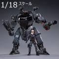 【JOYTOY】JT1262 1/18 NORTH(Snark Commando Mech) ノース スナークコマンドーメカ 1/18スケール ロボット