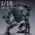 【JOYTOY】JT1279 1/18 NORTH(Firehammer Assault Mech) ノース ファイアーハンマーアサルトメカ 1/18スケール ロボット