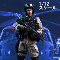 "【crazyfigure】LW002 1/12 US Miliary Special Force – (ASOC) Army Special Operations Command ""Operation Gothic Serpent"""
